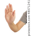 Human hand isolate on white background 48071241