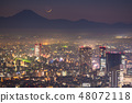 """""""Tokyo"""" Night view of Tokyo wrapped in mist Shadow and moon of Mt. Fuji 48072118"""