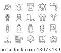 Clean water line icon set. 48075439
