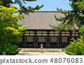 奈良·Toshodaiji寺 48076083