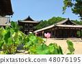 奈良·Toshodaiji寺 48076195