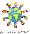 Save Earth concept with happy children  48077462