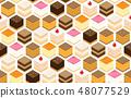 Dolce tortoise pattern 48077529