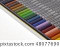 수채화 색연필 DERWENT WATERCOLOUR 24 색 48077690