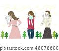 여성 - 꽃가루 알레르기 - 알레르기 48078600