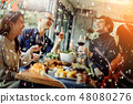 happiness friends christmas eve celebrate dinner  48080276