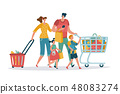 Shopping family. Mom dad kids shop basket cart consume retail purchase store grocery mall 48083274