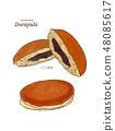 dorayaki vector illustration - Vector 48085617