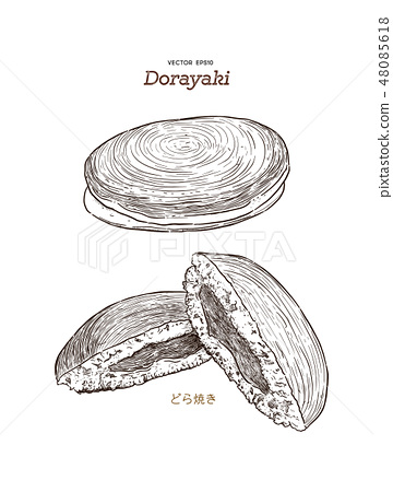 dorayaki vector illustration - Vector 48085618