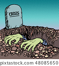 The corpse is chosen from a grave crisis 48085650