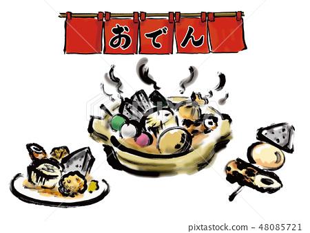 Oden Japanese traditional vegetable handwritten hand-painted pot litter 48085721