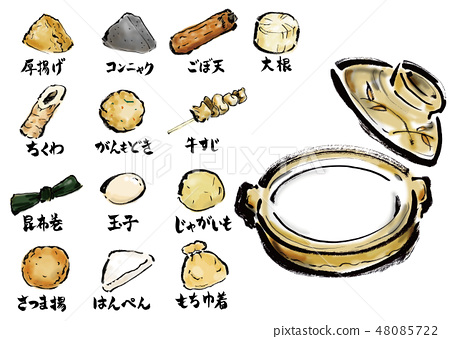 关东煮奥登组合矢量手写手绘日本锅 48085722