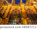 Stained glass in St. Vitus Cathedral, Prague Czech 48087211