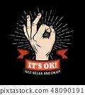 Logo OK 48090191