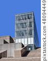 오카자키시 미술 박물관의 외관 (아이 치현) 48094449
