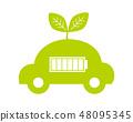 汽車車駕駛生態汽車 48095345