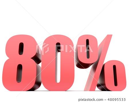 eighty   percent 80% symbol .3d rendering 48095533