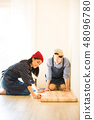 享受DIY的男人和女人 48096780