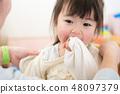 孩子們的衣服 48097379