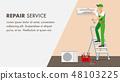 Repair Service Website Banner Vector Template 48103225