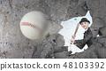 Woman play baseball 48103392