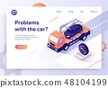Car Tow Company Online Service Vector Web Banner 48104199
