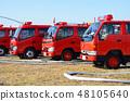 소방 차량 48105640
