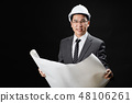 Portrait of Asian business man and paper roll. 48106261