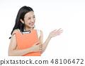 女商界女強人 48106472