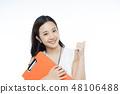 女商界女强人 48106488