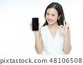 女性肖像智能手機 48106508