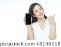 여성 인물 스마트 폰 48106518