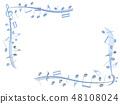 CG 3D 일러스트 디자인 입체 마크 음표 음악 사운드 배경 투명 장식 유리 자르기 48108024