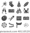 Happy New Year icons set. Vector illustrations 48110520