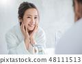 여성 미용 48111513