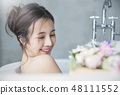 Women Lifestyle Relax 48111552
