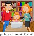 卡通 快乐 电脑 48112647