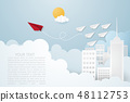 Vector illustration Leadership or different think. 48112753