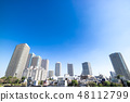 Urban landscape with tower apartment and office building 48112799