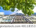 看摩天大樓的辦公室鎮的風景 48118353