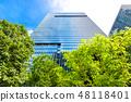 看摩天大樓的辦公室鎮的風景 48118401