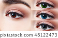 Different colorful contact lenses. 48122473