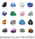 Realistic Stone Mineral Icon Set  48125855