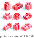 Pink gift boxes with ribbon bows vector icons set 48132650