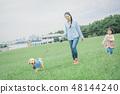 狗和Osanpo圖像 48144240