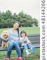 狗和Osanpo圖像 48144266