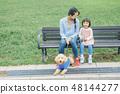 狗和Osanpo圖像 48144277