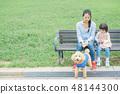 狗和Osanpo圖像 48144300