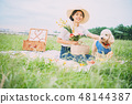 피크닉 여성 애완 동물 48144387