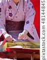 거문고 연주 (매화 축제) 48144845